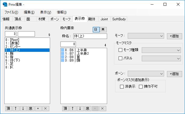 zbrushでMMDモデルを作成(ローポリ化)する方法メモ   kantenneko com